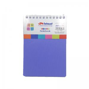 دفتر یادداشت سهند-بنفش