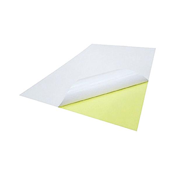 کاغذ پشت چسبدار