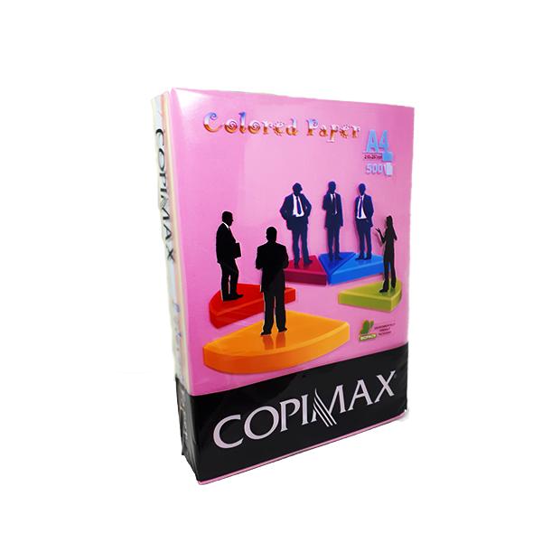 کاغذرنگی ایرانی A4 COPIMAX